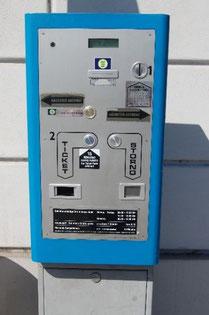 Parkscheinautomaten wie diesen gibt es in Wiedenbrück am Büschers Platz, scholes Mühle und an der alten Post