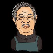 鈴木 隆行