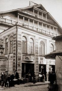 Vyriausioji žydų sinagoga. Foto J.Bulhako.1916m. / Grand Jewish sinagogue. Photo. J.Bulhak. 1916