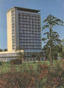 """Vilnius. Viešbutis """"Draugystė"""" Nuotr. L. Verbliugevičiaus. 1974m. / Hotel """"Draugystė"""". Photo L. Verbliugevičius. 1974"""