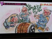 昔の神事「笑い講」のイラスト 墨彩画 いりえ・わ・かめ画