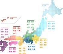 全国対応可能 名古屋駅のデザイン事務所