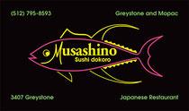 日本料理レストラン武蔵野