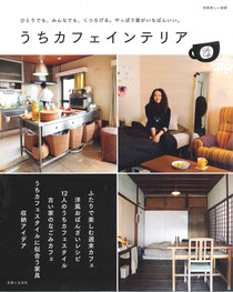 主婦と生活社 980円