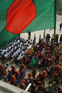Inauguration Jhina - Flag of Bangladesh
