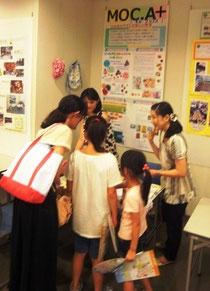 ビーズジュエリーの伊藤先生も応援にかけつけて下さいました。