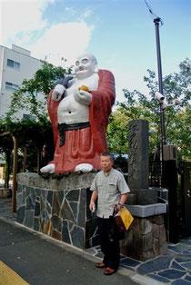 浄心寺の門前布袋さま