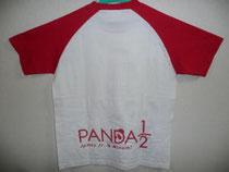 Twitter PANDA 1/2 キャンペーン