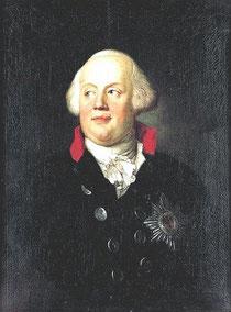 フリードリヒ・ヴィルヘルム二世