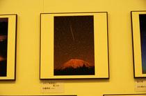 ふたご座流星と富士山