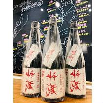 神蔵七曜雄町 松井酒造 日本酒