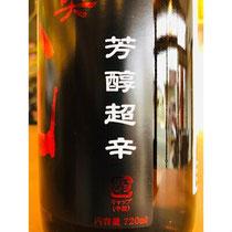 陸奥八仙芳醇超辛純米 八戸酒造 日本酒