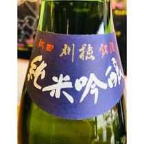 刈穂六舟純米吟醸 刈穂酒造 日本酒