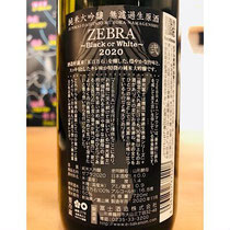 榮光冨士ZEBURA 冨士酒造 日本酒
