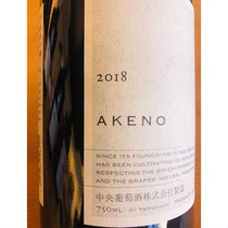 あけの 中央葡萄酒 日本ワイン
