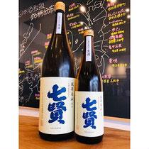 七賢風凛美山生酒 山梨銘醸 日本酒