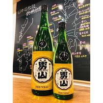 陸奥男山ヌーボー 八戸酒造 日本酒