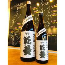 亀甲花菱純米吟醸 清水酒造 日本酒