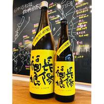 長陽福娘西都の雫ひやおろし 岩崎酒造 日本酒