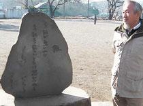 川尻小学校詩碑
