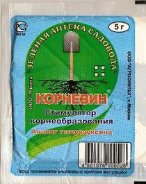 Корневин используют как стимулятор для роста корней