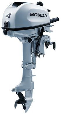 Honda Aussenbordmotor BF 4