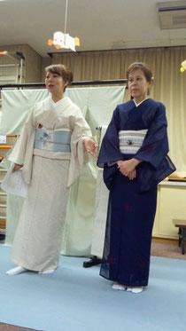 あゆみキモノ学院 谷口あゆみ 市民講座「はじめてさんの着物学」