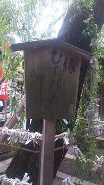 ・・・というわけで縁結びのご用のある方、まあそうでもない方も含め京都にお越しの際はお立ち寄りくださいませ・・・心落ち着くパワースポット?!