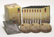 DVD「奈良の名刹」全8巻