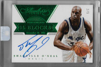 SHAQUILLE O´NEAL / Benchmarks - No. BM-SO  (#d 2/5)