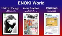 enoki world