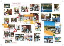 11号ナカ面2015年1月発行