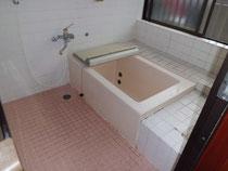 リフォーム前のお風呂です