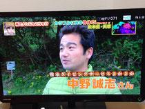 TV取材写真