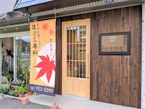 小倉北区井堀リラクゼーションマッサージ店