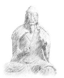 円楽寺役行者像