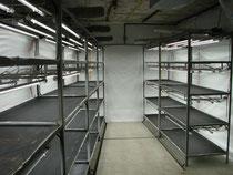 接木養生室:石黒農園株式会社