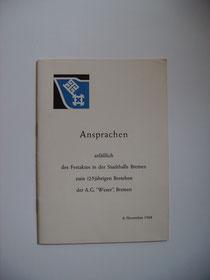 """Im November 1968 von der AG """"Weser"""" Bremen ausgegeben"""