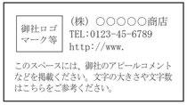 広告2枠(例)