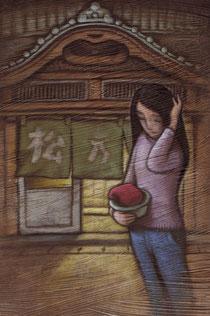 「神田川」見立て殺人/鯨統一郎(小学館)
