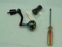 Click to enlarge - UJ 30mm Reel Knob Upgrade Step 9