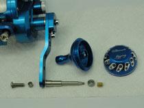 Click to enlarge - Reel Knob Upgrade Step 1
