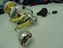 Click to enlarge - Shimano Talica 12 II