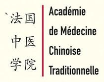 Logo Académie de Médecine Chinoise Traditionnelle