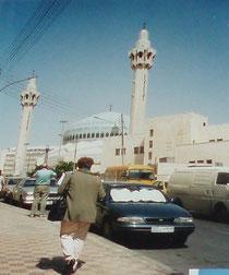 Abdullah Moschee/Amman