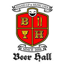 beer hall, beer hall logotipo, beer hall logo, beer hall mexico