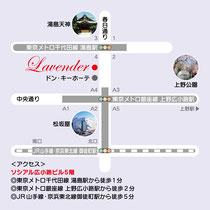 御徒町から徒歩5分、上野広小路 3分