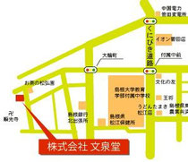 文泉堂地図