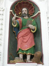 Chiesa di Gesù e Maria: San Marco