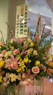 葵会からもお花を出させていただきましたよ~。